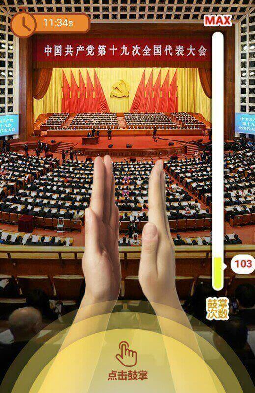 Applaud Xi Jinping Game